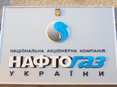 Ukrainian security service raids Naftogaz Ukraine