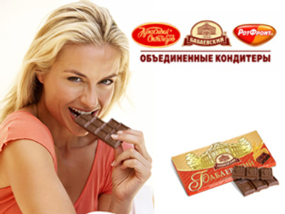 United Confectionary defies the gloom as Russians take to caramel