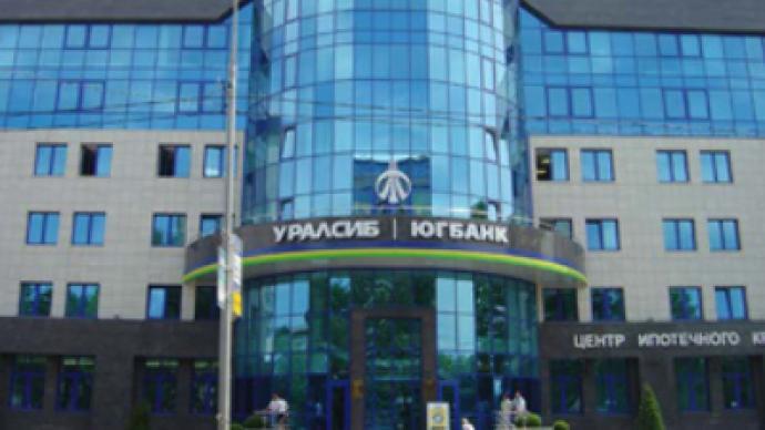 Uralsib posts 1H 2009 Net Loss of 904 million Roubles
