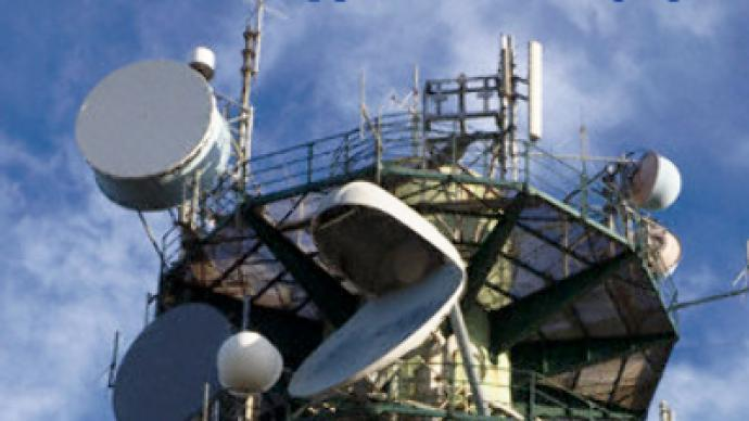 Uralsviyazinform posts 1H 2009 Net Income of 1.65 billion Roubles