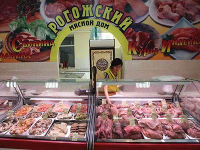 US demands Russia 'immediately' lift meat ban