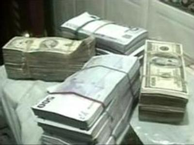 U.S. Police seize millions of mafia money
