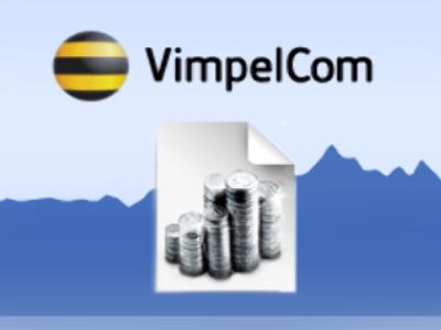Vimpelcom posts 3Q 2008 Net Income of $269 million