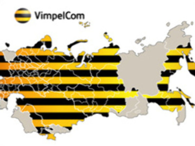 Vimpelcom reports 31% year on year increase in 2Q 2008 Net Profit