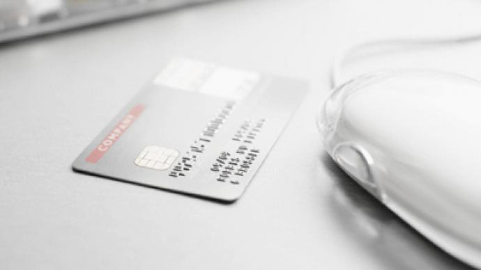 Material law arrives for virtual payments