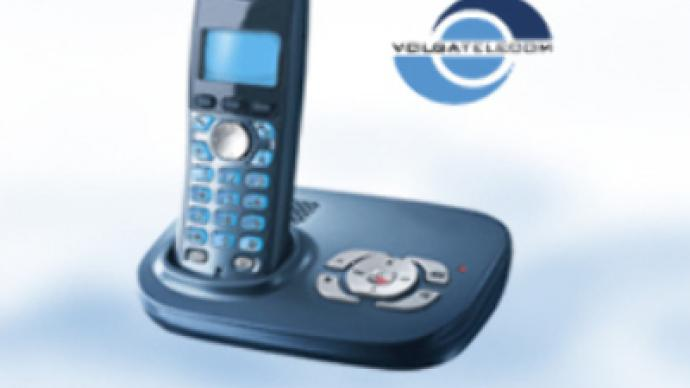 Volga Telecom posts 36% increase in IFRS Net Profit for 2007
