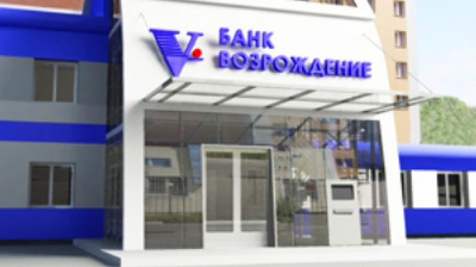 Vozrozhdenie Bank posts 1H 2009 Net Profit of 642 million Roubles