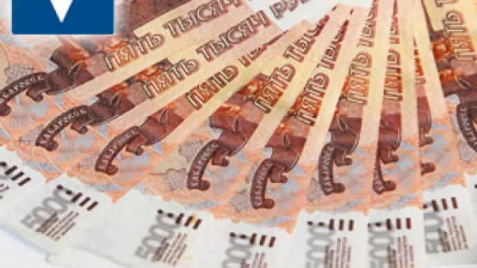 Vozrozhdenie Bank reports 1Q 2009 Net Income of 386 million Roubles