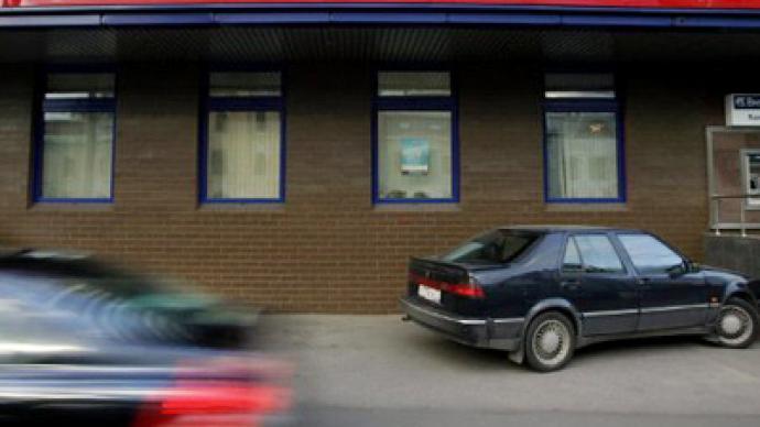 VTB posts 1H 2011 net profit of 53.6 billion roubles, as borrowers return