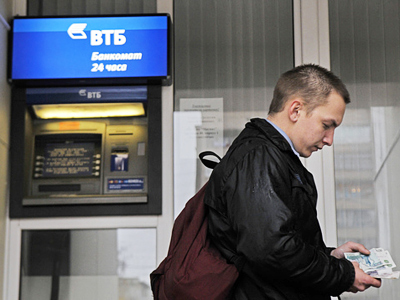 VTB posts FY 2010 net profit of 54.8 billion roubles