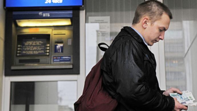 VTB posts FY 2010 net profit of 54.8 billion roubles