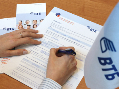 CBR steps in to help VTB's Bank of Moscow morass