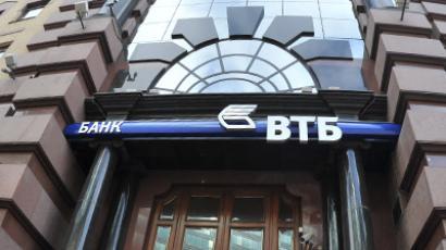 VTB financials down, but shouldn't hamper privatisation
