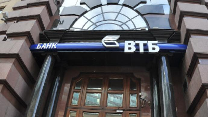 VTB shares slump 3.5% on SPO news