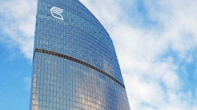 VTB secures Bank of Moscow bailout, taking stake to 81%
