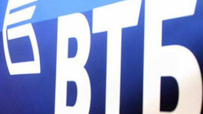 Russia's second largest bank VTB posts record net profit in 2011 ahead of privatization