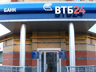 PM pushes VTB into share buy-back