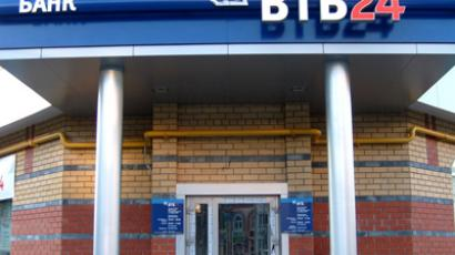 VTB share buy back begins