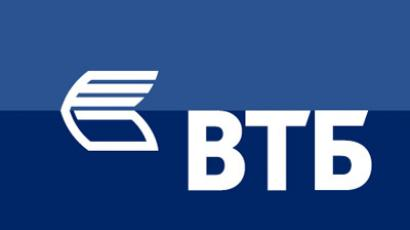 VTB completed buy back for 11 bln roubles