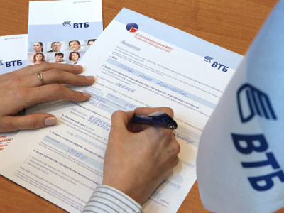 VTB Capital buys into Rosbank