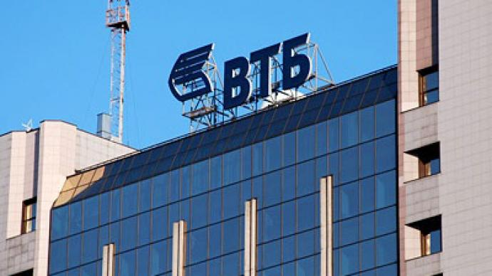 VTB posts 9M 2010 net profit of 38.8 billion roubles