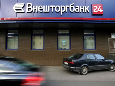 VTB offers help to Russian government