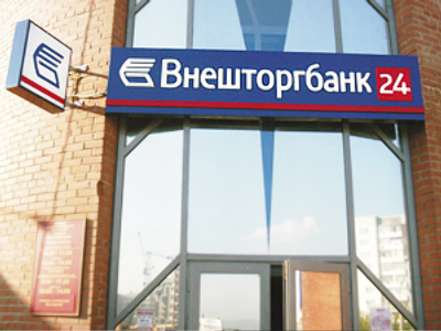 VTB 1Q loss underlines loan portfolio risk