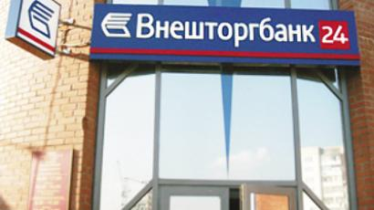 A look at VTB 1Q 2009: Metropol
