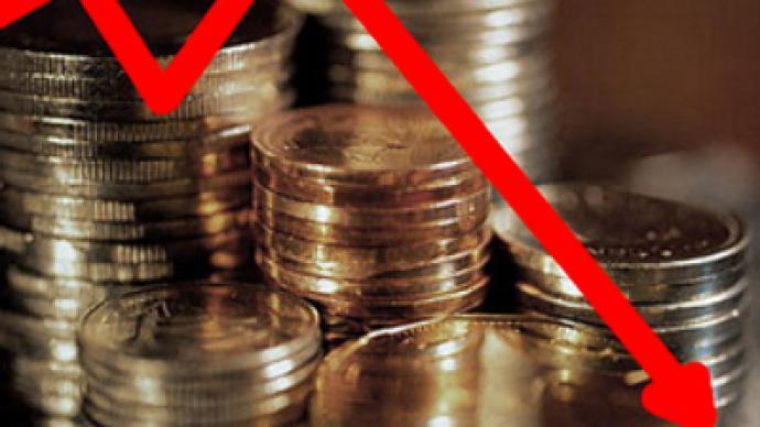 VTB posts 9M 2009 Net Loss of 45.5 billion Roubles