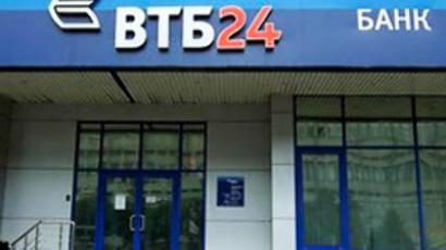 VTB posts 9M 2009 Net Loss of 45.5 billion Roubles
