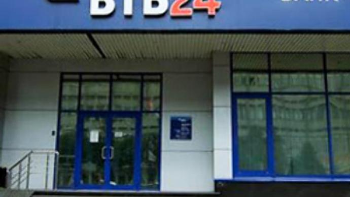 VTB posts FY 2008 Net Profit of $212 million