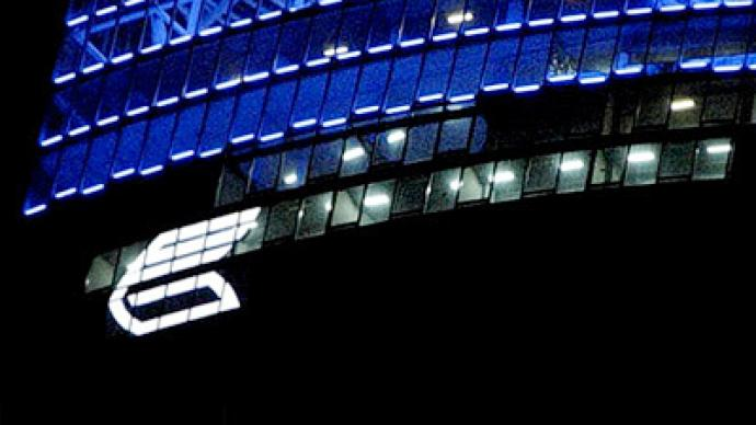 VTB to sell Rosbank stake to Societe Generale