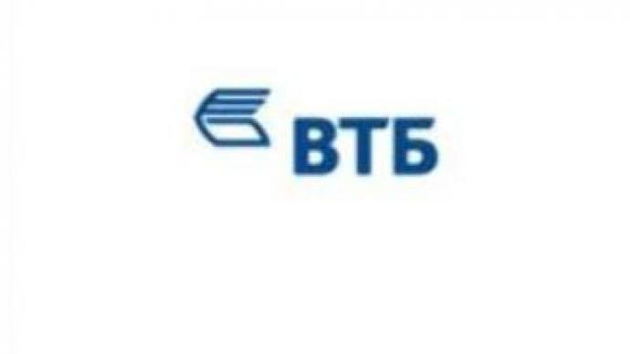 VTB shares go public