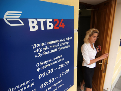 VTB stake to be placed for $3.3 billion