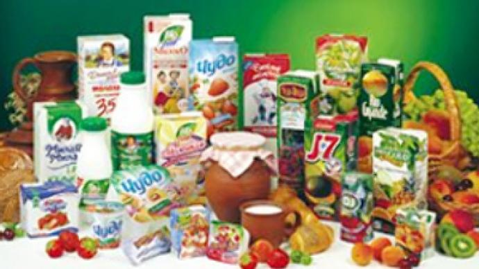 Wimm-Bill-Dann to buy back Danone stake for $470 million