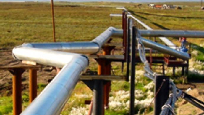 West Siberian Resources posts 2Q 2008 Net Profit of  $157.8 million