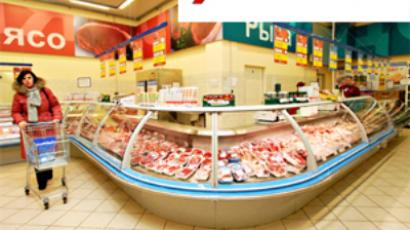 Pava posts FY 2008 Net Profit of 22.7 million Roubles