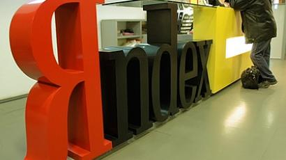 Climbing dollar boosts Yandex 3Q 2011 net income by 93%