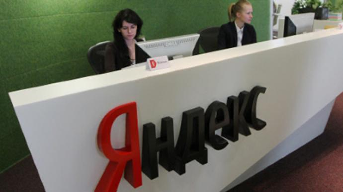 Yandex upgrade with new Software assets
