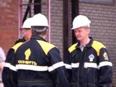 YUKOS fails in court bid to block Rosneft