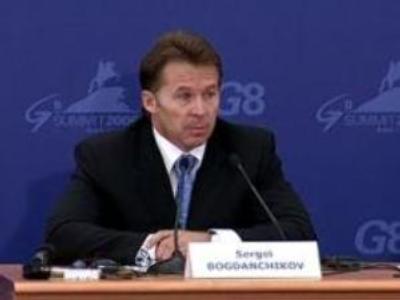Yukos moves to halt Rosneft London float