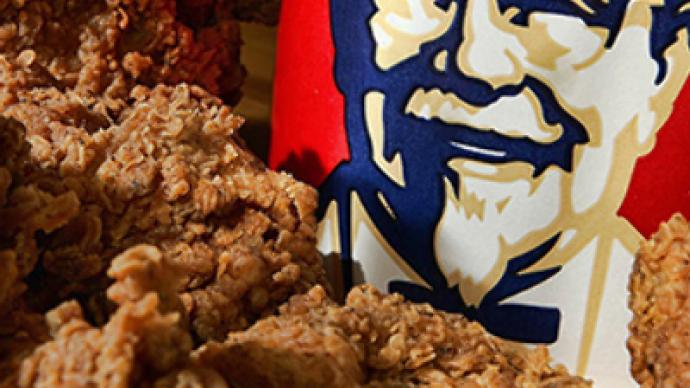 Yum! Brands to acquire Rostik's KFC