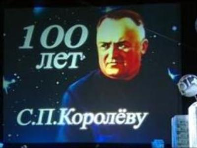 100th anniversary of an outstanding Soviet space rocket designer