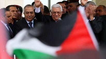 UN declares 2014 the 'Year of Solidarity with the Palestinian People'
