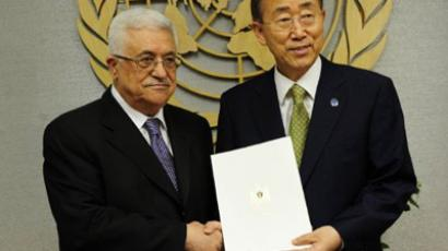 Palestinian bid on UNSC agenda