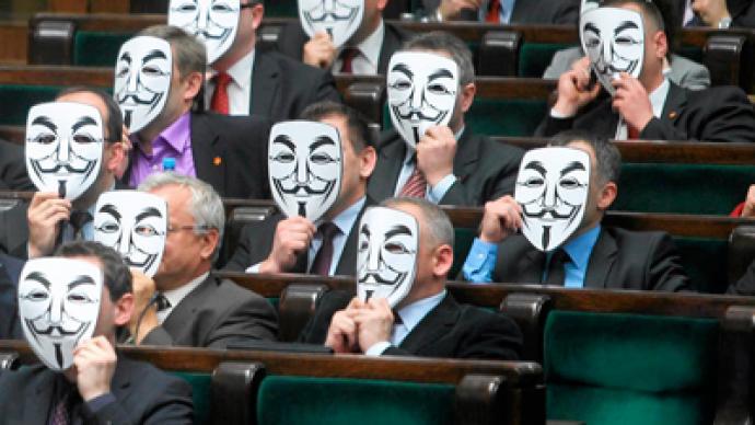 ACTA error: Democracy not found