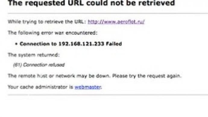 Aeroflot fears website downed by hackers