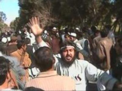 Afghan students rally against U.S.