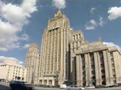 Ahtisaari's Kosovo proposal premature: Russian Foreign Ministry