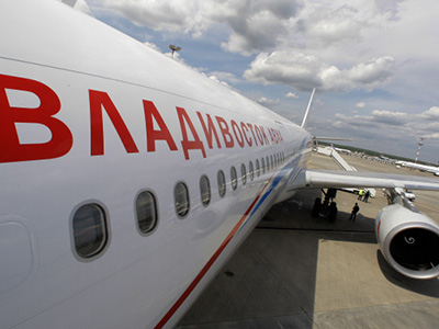 Close shave at Moscow's Vnukovo airport